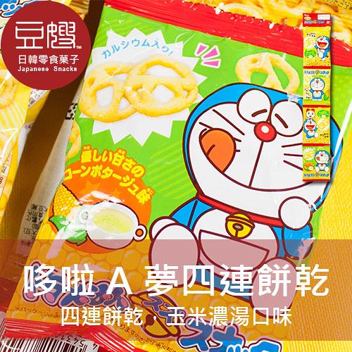 【豆嫂】日本零食 東鳩 哆啦A夢4連點心餅(玉米濃湯)