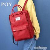 POY書包女韓版潮森系簡約背包高中大學生大容量男電腦包雙肩包【解憂雜貨鋪】