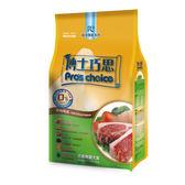 【博士巧思-純淨無榖系列】羊肉地瓜1.5Kg
