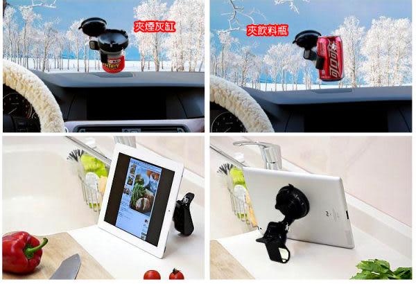 大鱷魚靠近你通用車架 大排氣強力真空黏性吸盤 儀表板OK iPhone5 4S iPHONE4S 5 3GS iPAD 支架