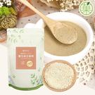 純綜合穀粉 無糖100%純天然 袋裝補充...