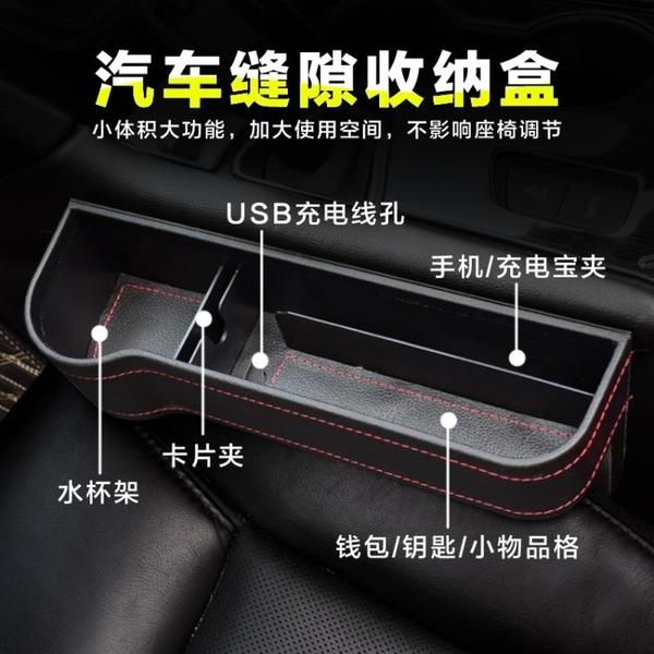 車載座椅縫隙塞儲物盒車內用品多功能水杯架置物袋汽車夾縫收納盒