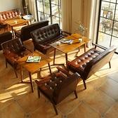 辦公室皮沙發甜品奶茶店西餐咖啡廳雙人卡座洽談桌椅組合簡約休閒ATF 秋季新品