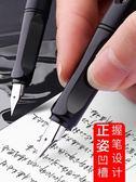 晨光學生用鋼筆正姿書寫練字書法墨水墨囊可替換初學者成人特細簽名套裝CY潮流站