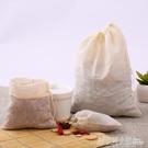 重復用中藥紗布袋煮茶泡茶袋熬藥隔渣袋煲魚袋湯包袋藥包袋料包袋 格蘭小舖 全館5折起