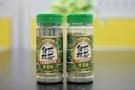 【免運直送】彰化北斗台式抹茶-香菜粉180g-2瓶【合迷雅好物超級商城】