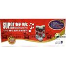 超級好抗(Super 好抗) GPS酵母葡聚多醣體飲 20ML*30瓶/盒