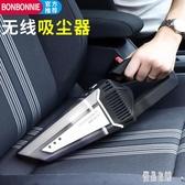 車載吸塵器 汽車用充電式小型大功率專用車內強力手持吸塵器 zh3381【優品良鋪】