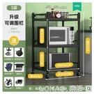 廚房置物架落地式多層微波爐架烤箱收納架子不銹鋼多功能鍋架貨架 樂活生活館