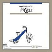 【停看聽音響唱片】【黑膠LP】弗連與BB:「三輪車」 (180g 2LPs)