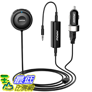 [106美國直購] 接收器 Mpow Receiver Hands-Free Car Audio Adapter with Dual USB Car Charger Ground Loop