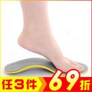 男鞋 籃球鞋 加強支撐足弓鞋墊  【AG...