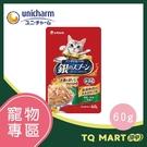 【雙十節限定優惠】unicharm pet 銀湯匙餐包 鮪魚+柴魚片 60gX12包X3盒【TQ MART】