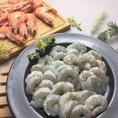 Camaron 卡馬龍 白晶蝦 蝦仁 (大) 250G 約17~20顆/包