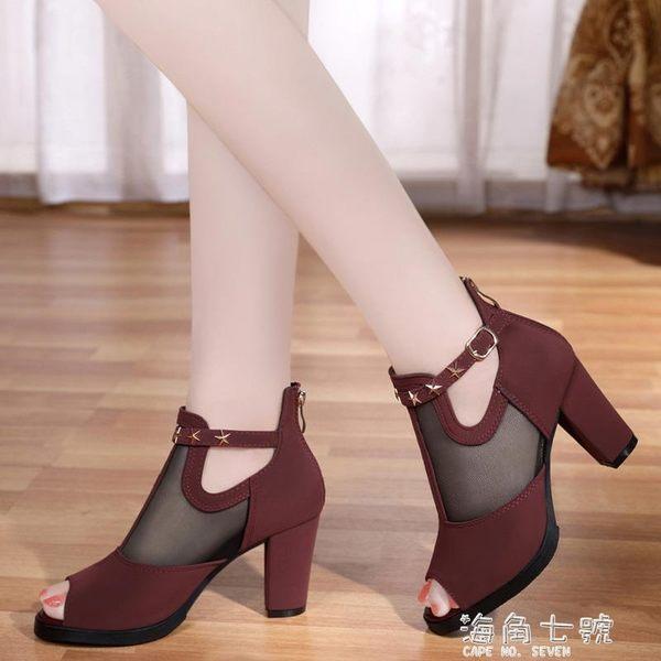魚嘴涼鞋新款魚嘴涼鞋女夏季粗跟網紗女鞋中跟韓版羅馬舒適夏天高跟鞋 海角七號