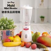食物調理機 TSL新潮流 果汁機 冰沙機 料理機 輕鬆簡易版 《YV6586》快樂生活網
