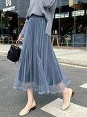 霧霾藍網紗半身裙蕾絲鑲邊中長款秋冬新款大碼百褶裙仙女長裙 潔思米