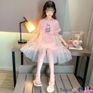 熱賣兒童洋裝 女童夏季2021新款韓兒童洋氣中大童公主裙短袖拼接網紗女童連身裙 coco