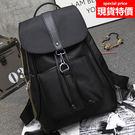 後背包 -現貨販售-高質感防水材質時尚後...