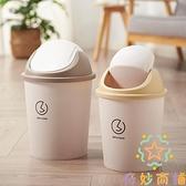 買大送小 衛生間有蓋臥室可愛小拉圾筒家用垃圾桶帶蓋廁所【奇妙商鋪】
