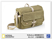 【分期0利率】National Geographic NG 國家地理 探險家系列 NG 2347 小型相機背包(公司貨)