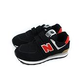 New Balance 574系列 運動鞋 跑鞋 黑/紅 中童 童鞋 PV574ML2-W no907