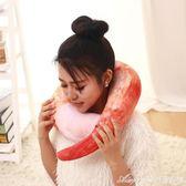 創意仿真蝦仁頸枕U型食物午睡護頸卡通學生趴睡午休枕頭抱枕   艾美時尚衣櫥