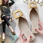 2020夏季新款韓版金屬扣包頭半拖奶奶鞋懶人平底方頭涼拖鞋穆勒鞋