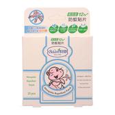 貝恩 嬰兒防蚊貼片25pcs