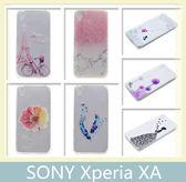 SONY Xperia XA 彩繪TPU軟殼 軟套 輕薄 防摔 輕薄 手機殼 手機套 保護殼 外殼