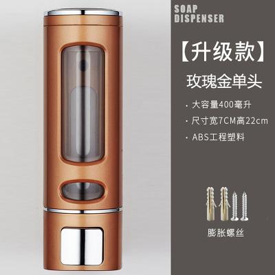 免打孔皂液器壁掛式廚房洗髮水瓶子家用衛生間酒店洗手液瓶皂液盒 - 風尚3C