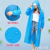非一次性雨衣女成人時尚徒步男騎行透明便攜防水兒童戶外雨披 qf6646【小美日記】