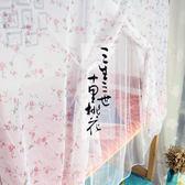 蚊帳宿舍上鋪單人床學生女生寢室1.0m米防塵一體式兩用下鋪床簾【萬聖節8折】