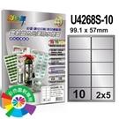 彩之舞 U4268S-10 進口雷射銀色光澤防水標籤 2x5/10格圓角(99.1*57mm) - 10張/包