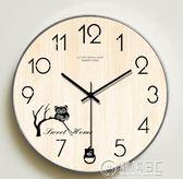 雅閣現代簡約家用掛鐘客廳臥室掛錶創意個性靜音創意鐘錶壁鐘7Q款igo   電購3C