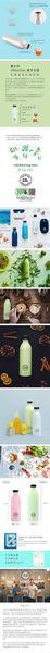 義大利 24Bottles 城市水瓶 500ml/冰湖藍