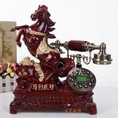 仿古電話機歐式電話機高檔復古無線插卡創意固定有線家用座機 陽光好物