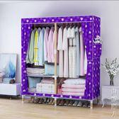 衣櫃單人簡易布衣櫃簡約現代經濟型組裝省空間宿舍小衣櫥實木布藝櫃子 igo街頭潮人