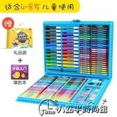 水彩筆套裝彩色筆幼兒園72色畫畫筆兒童小學生用初學者蠟筆手繪 週年慶降價