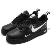 Nike 休閒鞋 Air Force 1 07 LV8 Utility 黑 白 小勾勾 刺繡設計 男鞋 運動鞋【PUMP306】 AJ7747-001