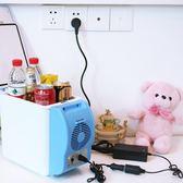 迷你冰箱 車載迷你小冰箱車家兩用冷暖箱宿舍寢室制冷12V汽車冷暖器igo    傑克型男館