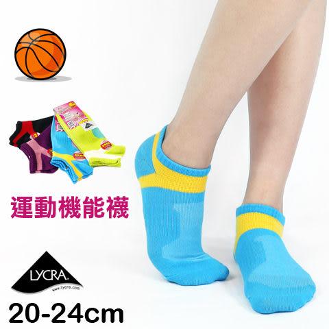 萊卡機能運動襪 女款 台灣製 本之豐