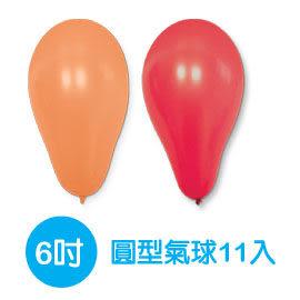 珠友 BI-03029 台灣製-6吋圓型氣球/小包裝