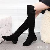 長筒靴女2018冬季新款百搭顯瘦平底過膝靴側拉鏈長筒靴加絨騎士靴 ys8064『毛菇小象』