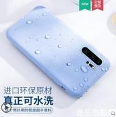 華為p30手機殼p20pro9x暢享9plus蘋果iphone11v20v10榮耀vivox21液態mate20nova4硅膠xs5i小米8max7p3i6s軟xr 優拓