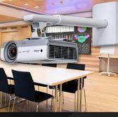 【免運】投影機支架 美觀極米明基愛普索尼投影機儀通用短焦吊架伸縮家用支架