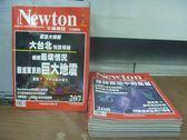 【書寶二手書T2/雜誌期刊_QMA】牛頓_207~219期間_9本合售_毀滅東京的巨大地震等