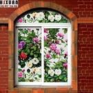 玻璃貼紙窗貼窗紙浴室門玻璃貼膜衛生間窗戶貼紙窗花紙透光不透明   圖拉斯3C百貨