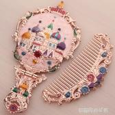 俄羅斯手柄小鏡子帶梳子套裝復古隨身便攜化妝鏡可折疊臺式公主鏡〖夢露時尚女裝〗