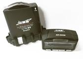 征服者 GPS XR-5008 紅色背光模組雷達測速器【超速必備/罰單剋星】